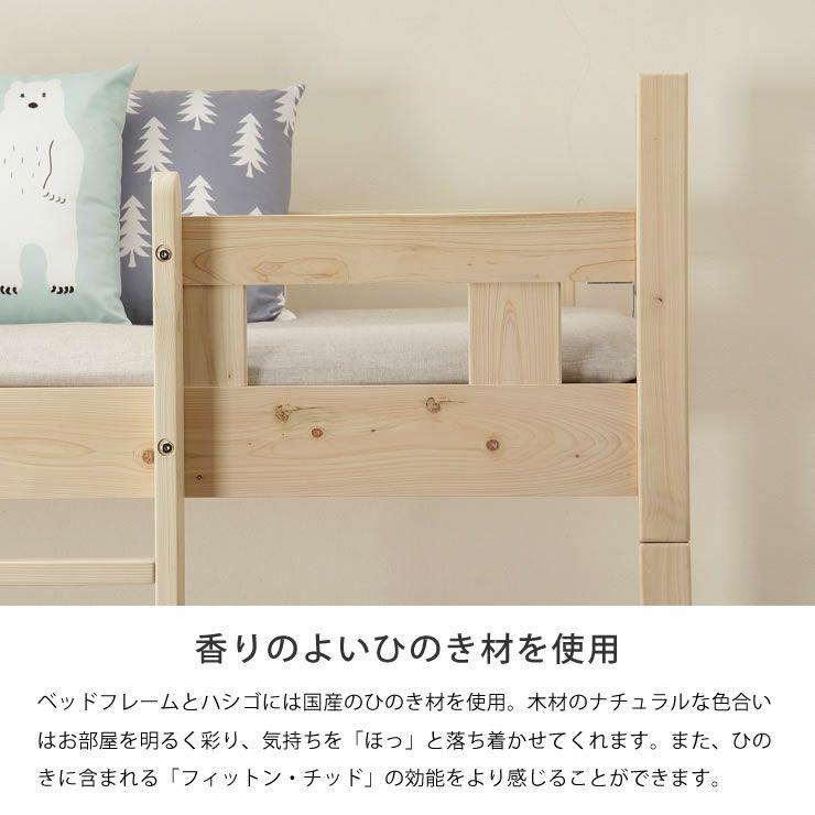 九州の工場で丁寧に作られた国産ひのき香る三段ベッド_詳細15
