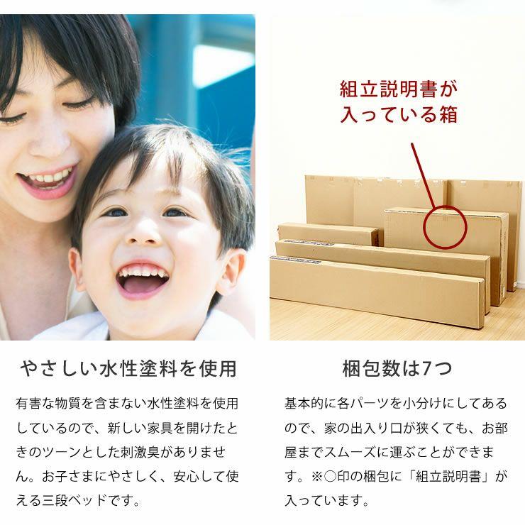 九州の工場で丁寧に作られた国産ひのき香る三段ベッド_詳細16