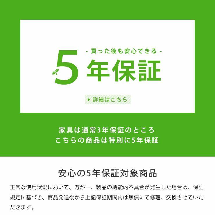 九州の工場で丁寧に作られた国産ひのき香る三段ベッド_詳細17