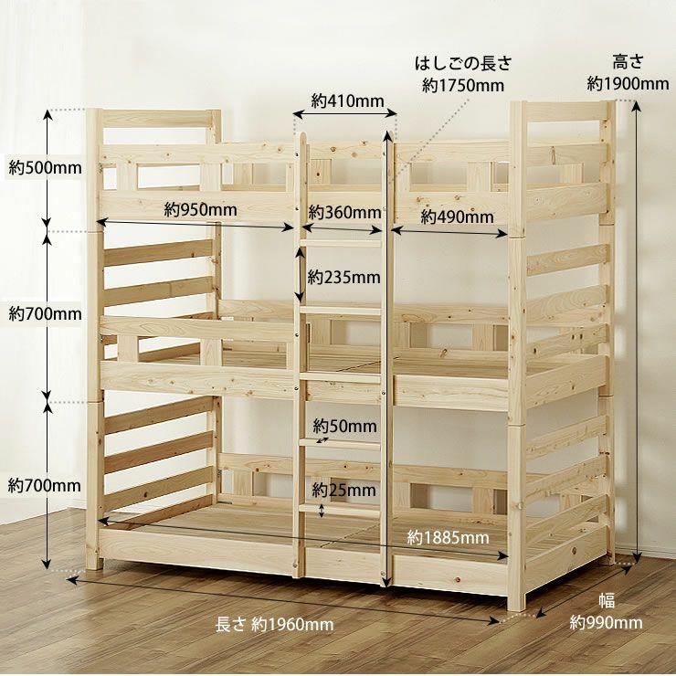 九州の工場で丁寧に作られた国産ひのき香る三段ベッド_詳細18