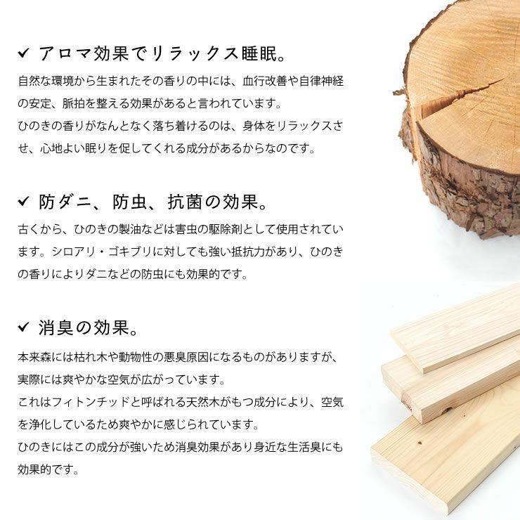 九州の工場で丁寧に作られた国産ひのき香る三段ベッド_詳細19