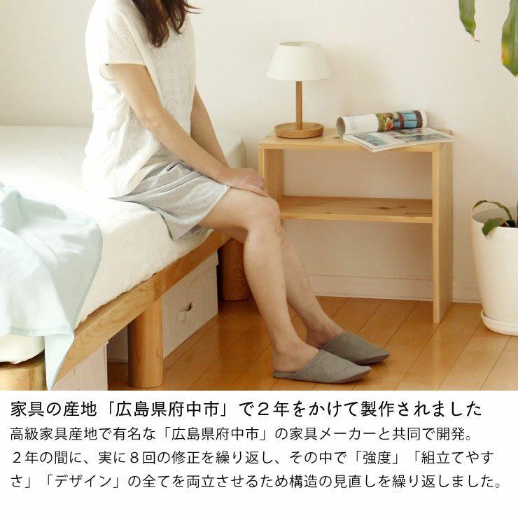 広島の家具職人が手づくりの北欧風木製テーブルひのきの木製ナイトテーブル_詳細06