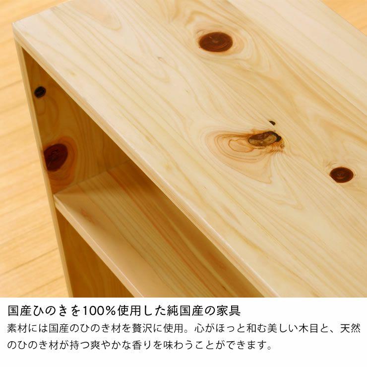 広島の家具職人が手づくりの北欧風木製テーブルひのきの木製ナイトテーブル_詳細07