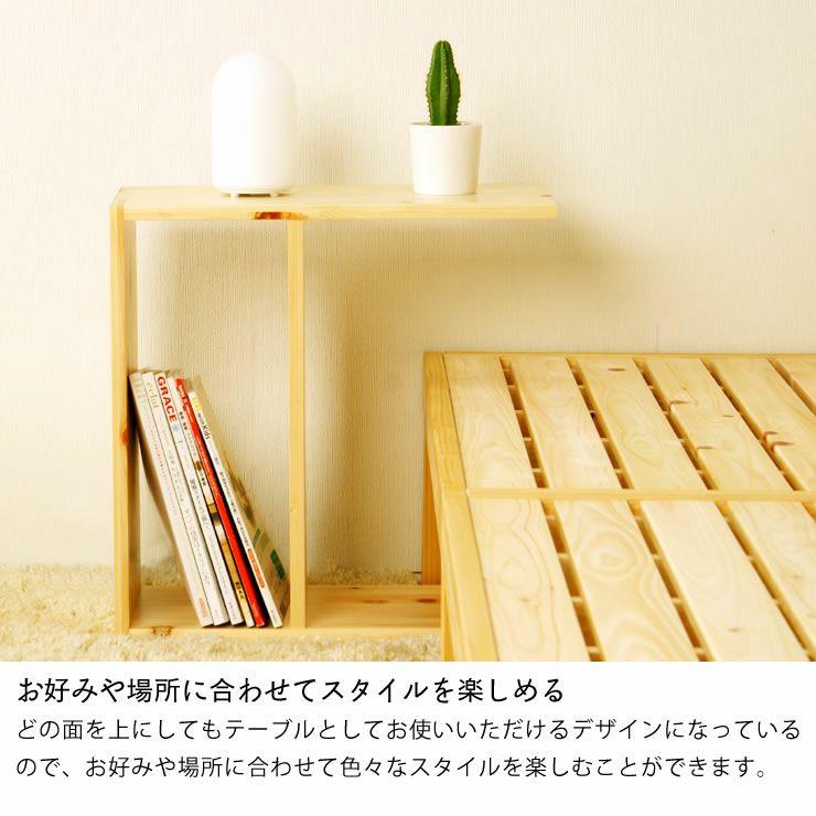 広島の家具職人が手づくりの北欧風木製テーブルひのきの木製ナイトテーブル_詳細08