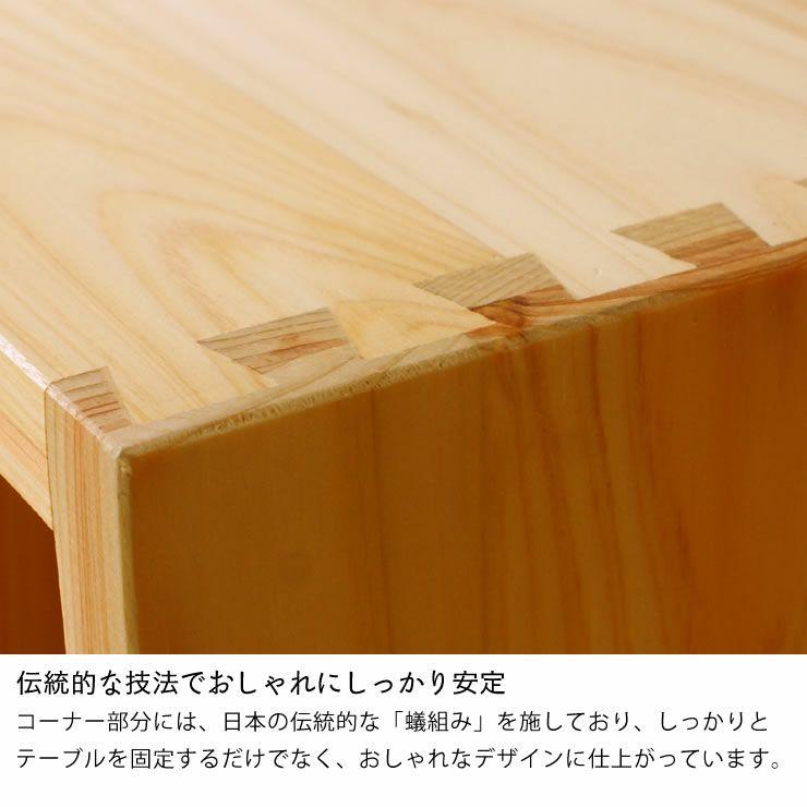 広島の家具職人が手づくりの北欧風木製テーブルひのきの木製ナイトテーブル_詳細09