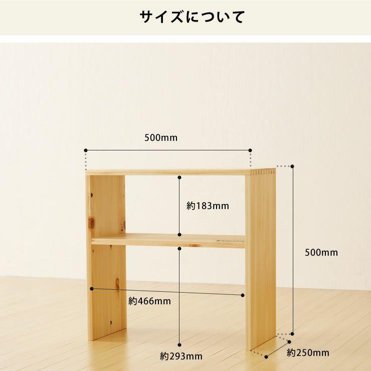 広島の家具職人が手づくりの北欧風木製テーブルひのきの木製ナイトテーブル_詳細12