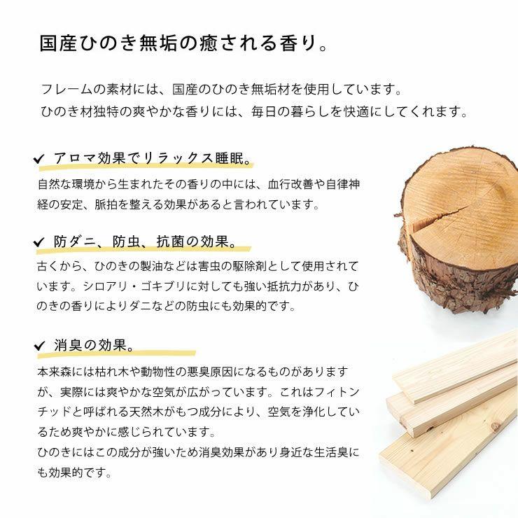 広島の家具職人が手づくりの北欧風木製テーブルひのきの木製ナイトテーブル_詳細13