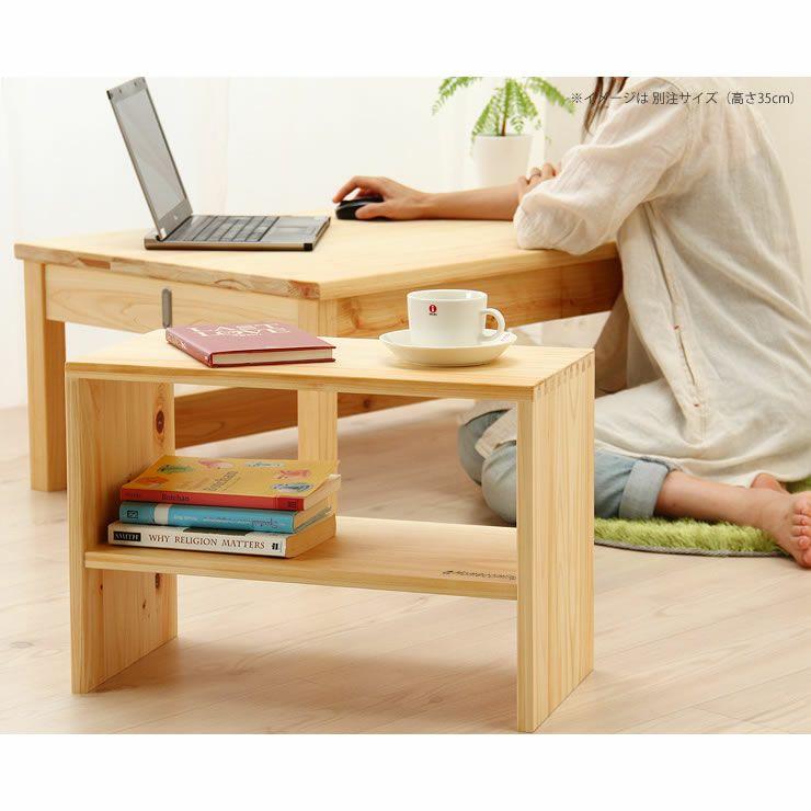 広島の家具職人が手づくりの北欧風木製テーブルひのきの木製ナイトテーブル_詳細15