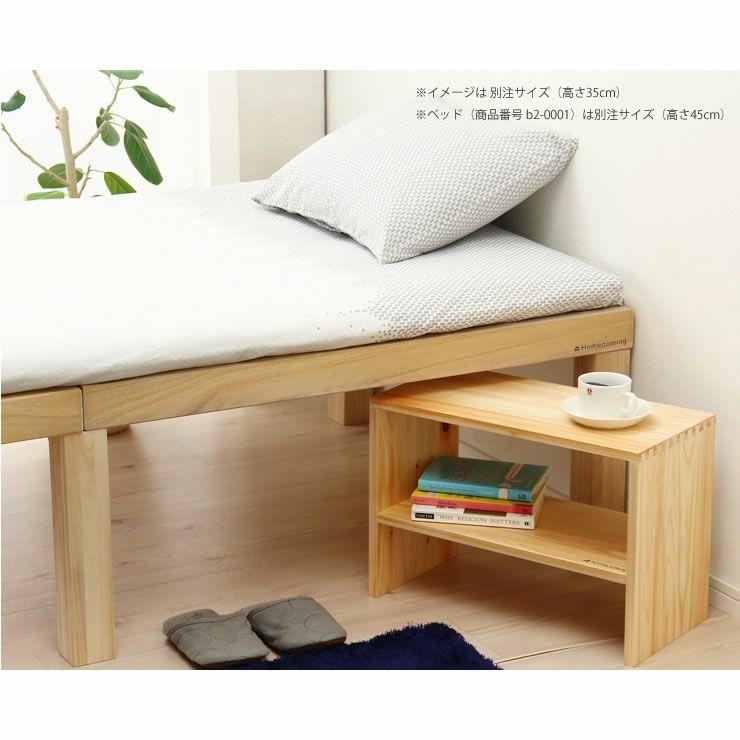 広島の家具職人が手づくりの北欧風木製テーブルひのきの木製ナイトテーブル_詳細16