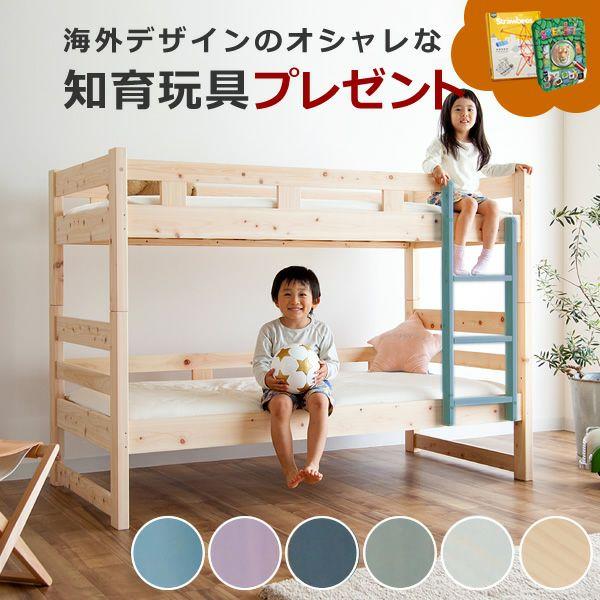 選べるすのことカラー、国産高級ひのき使用のコンパクトサイズ二段ベッド_詳細01