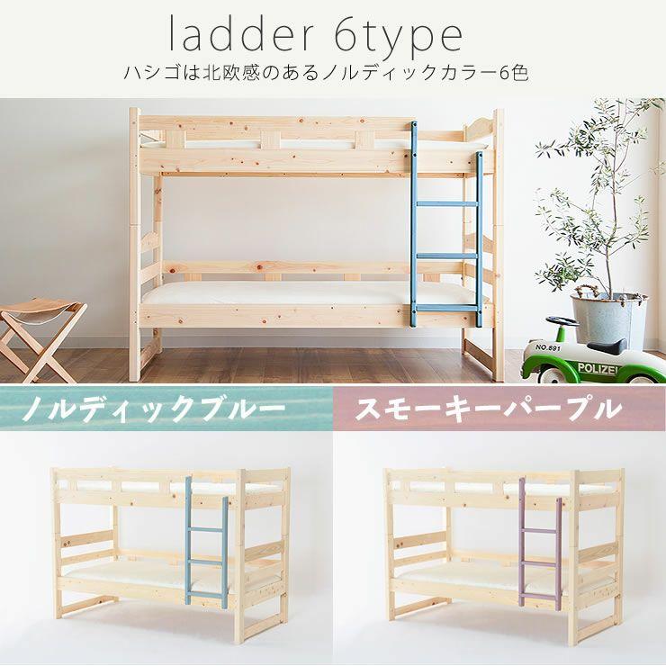 選べるすのことカラー、国産高級ひのき使用のコンパクトサイズ二段ベッド_詳細02