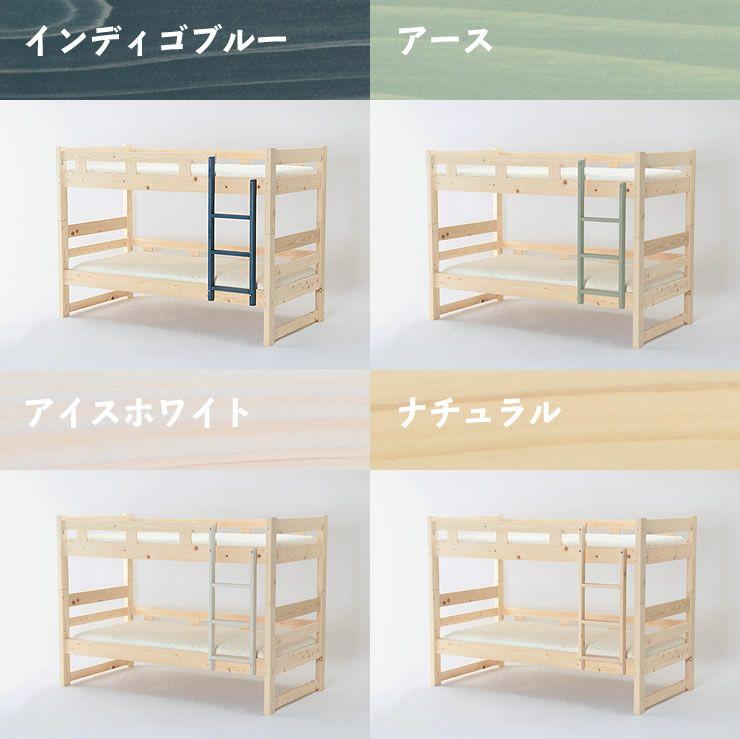 選べるすのことカラー、国産高級ひのき使用のコンパクトサイズ二段ベッド_詳細03