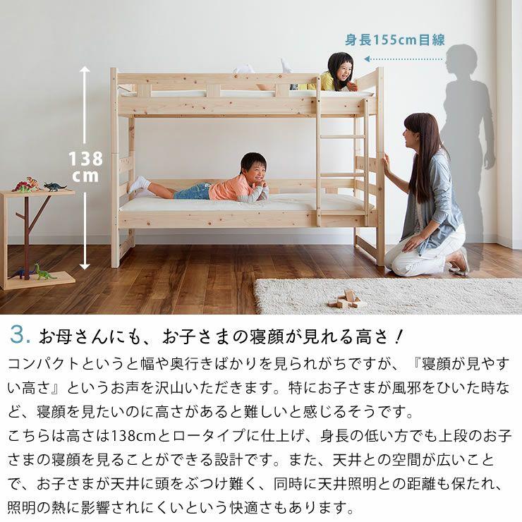 選べるすのことカラー、国産高級ひのき使用のコンパクトサイズ二段ベッド_詳細06