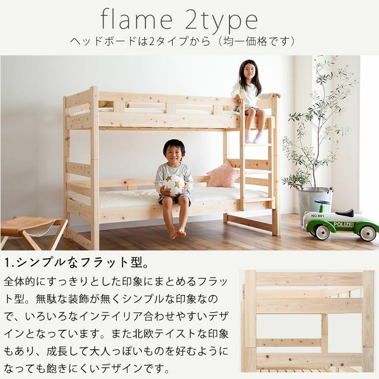 選べるすのことカラー、国産高級ひのき使用のコンパクトサイズ二段ベッド_詳細10