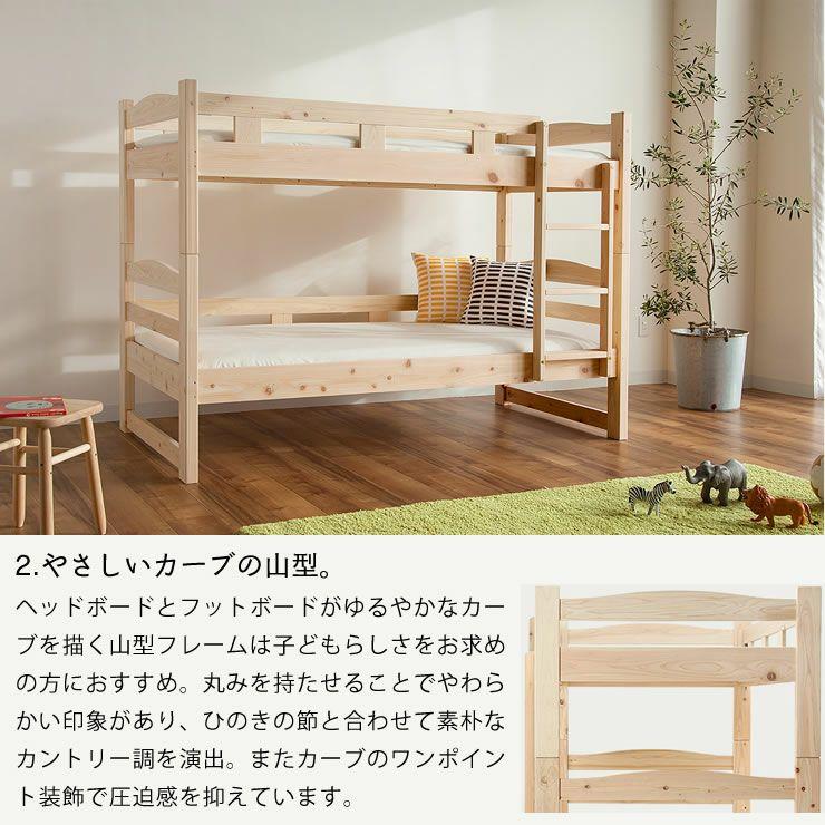 選べるすのことカラー、国産高級ひのき使用のコンパクトサイズ二段ベッド_詳細11