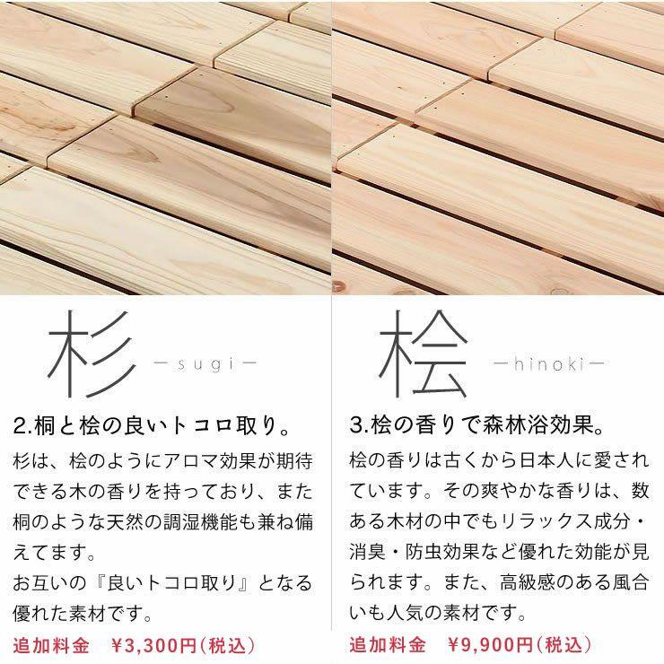 選べるすのことカラー、国産高級ひのき使用のコンパクトサイズ二段ベッド_詳細13