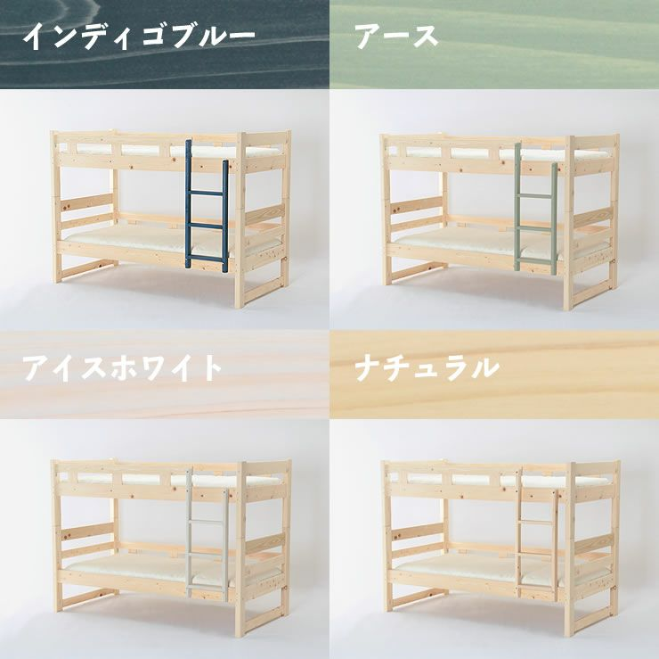 選べるすのことカラー、国産高級ひのき使用のコンパクトサイズ二段ベッド_詳細15