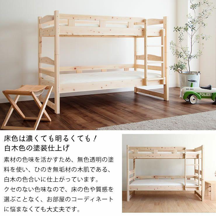 選べるすのことカラー、国産高級ひのき使用のコンパクトサイズ二段ベッド_詳細18