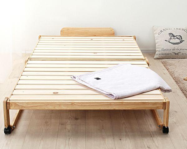 家具の里 木製折りたたみベッド