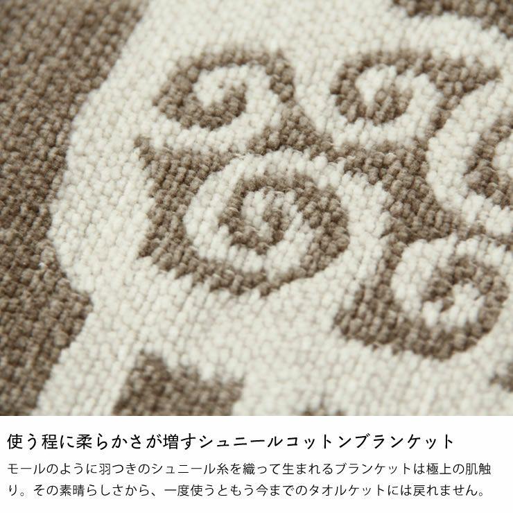 KLIPPAN(クリッパン)コットンハーフブランケットヒツジ 90×140cm_詳細09
