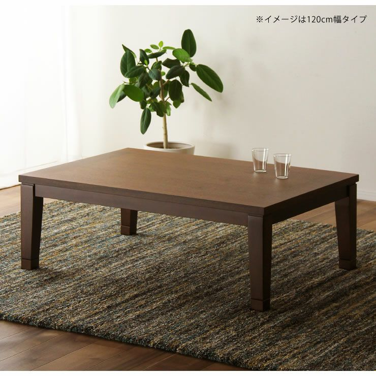 シンプルでリビングに馴染むウォールナット材の こたつテーブル 長方形105cm幅_詳細19