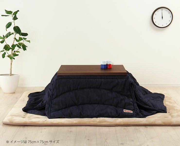 シンプルでリビングに馴染むウォールナット材の こたつテーブル 長方形120cm幅_詳細02