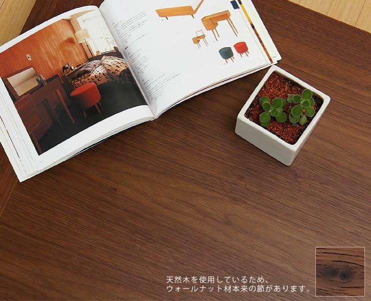 シンプルでリビングに馴染むウォールナット材の こたつテーブル 長方形120cm幅_詳細03