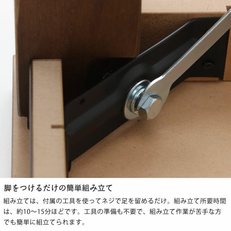 シンプルでリビングに馴染むウォールナット材の こたつテーブル 長方形120cm幅_詳細11