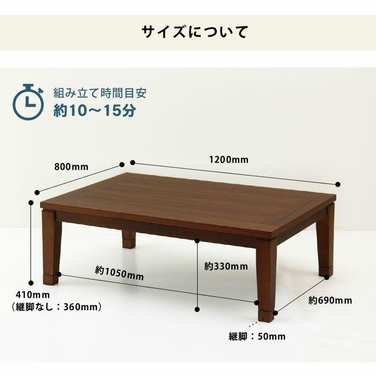シンプルでリビングに馴染むウォールナット材の こたつテーブル 長方形120cm幅_詳細17