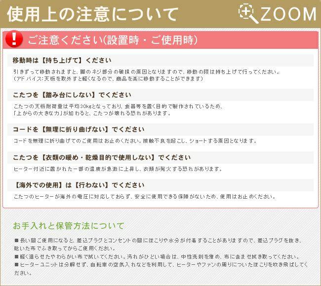こたつテーブル 円形90cm丸 カバ桜材 折れ脚タイプ_詳細02