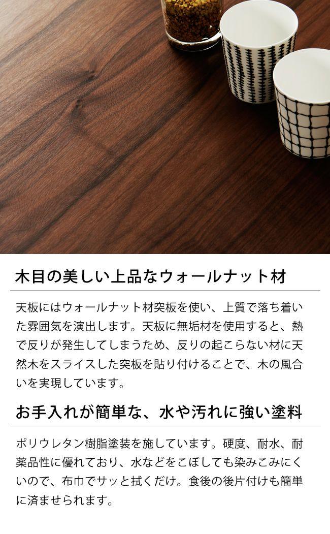 こたつテーブル 円形120cm丸 ウォールナット材 折れ脚タイプ_詳細05