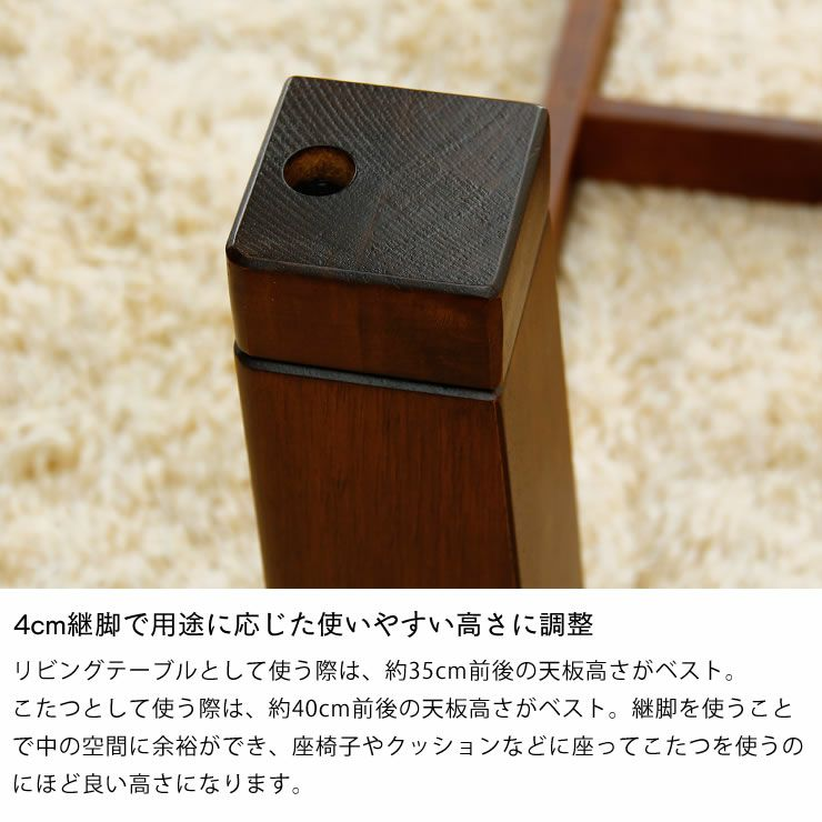 タモ材の風合いでほっと落ち着く こたつテーブル 正方形80cm幅_詳細10