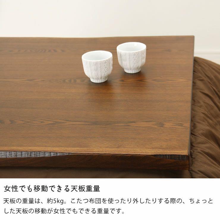 タモ材の風合いでほっと落ち着く こたつテーブル 正方形80cm幅_詳細13
