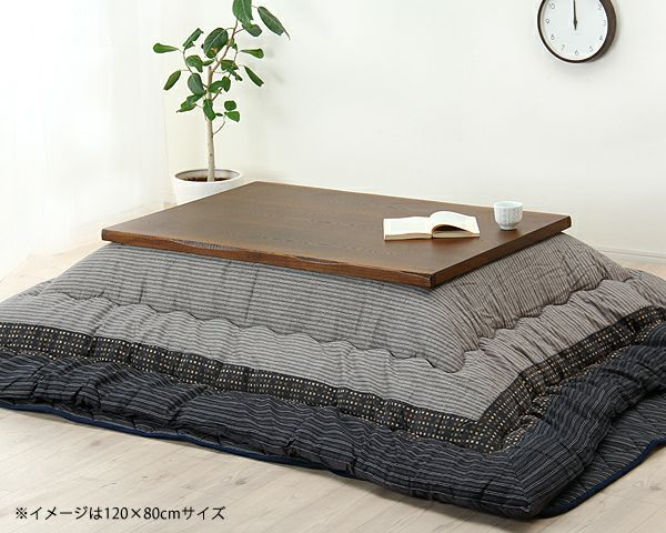 タモ材の風合いでほっと落ち着く こたつテーブル 長方形135cm幅_詳細02