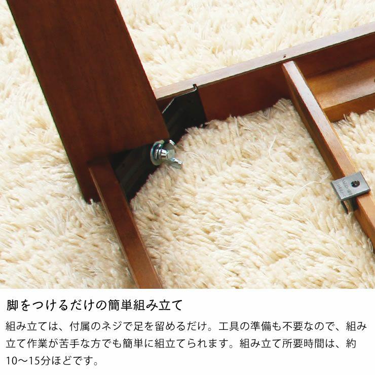 タモ材の風合いでほっと落ち着く こたつテーブル 長方形135cm幅_詳細12