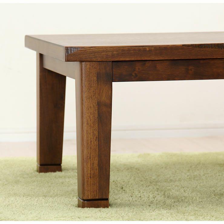 タモ材の風合いでほっと落ち着く こたつテーブル 長方形135cm幅_詳細18