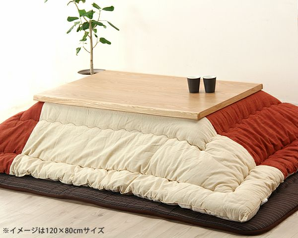 タモ材の素材感を楽しめる こたつテーブル 長方形120cm幅_詳細03