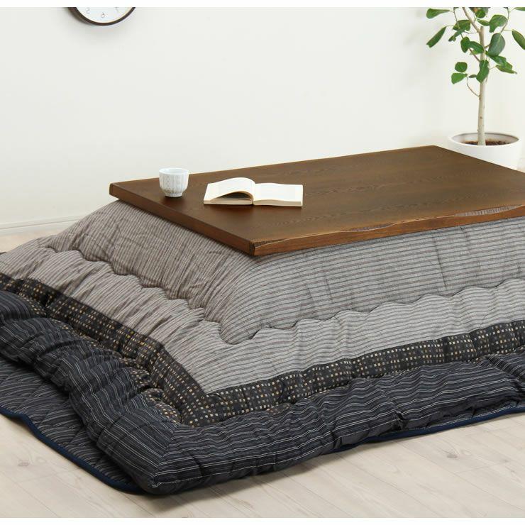 タモ材の素材感を楽しめる こたつテーブル 長方形120cm幅_詳細19