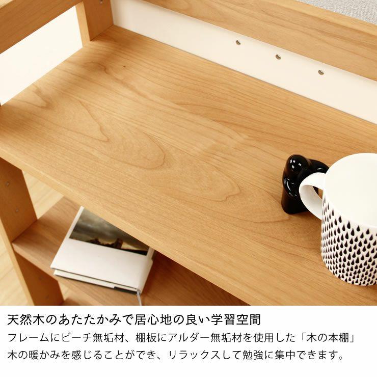女性視点デザインの木のロー書棚・本棚ラック 杉工場「MUCMOC(ムックモック)」_詳細08