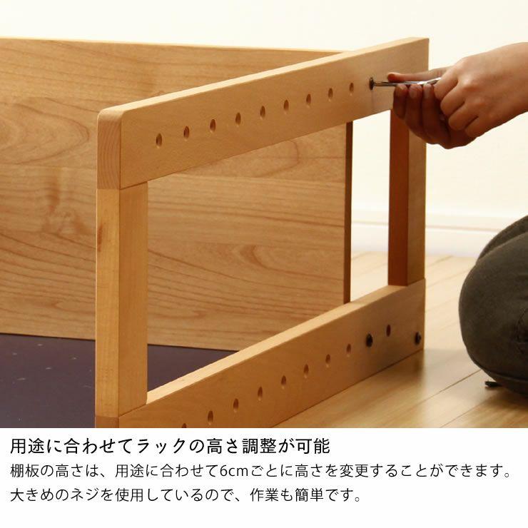 女性視点デザインの木のロー書棚・本棚ラック 杉工場「MUCMOC(ムックモック)」_詳細10