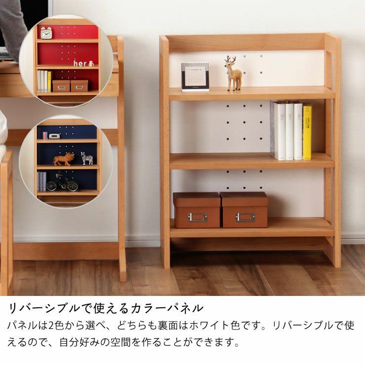 女性視点デザインの木のロー書棚・本棚ラック 杉工場「MUCMOC(ムックモック)」_詳細11