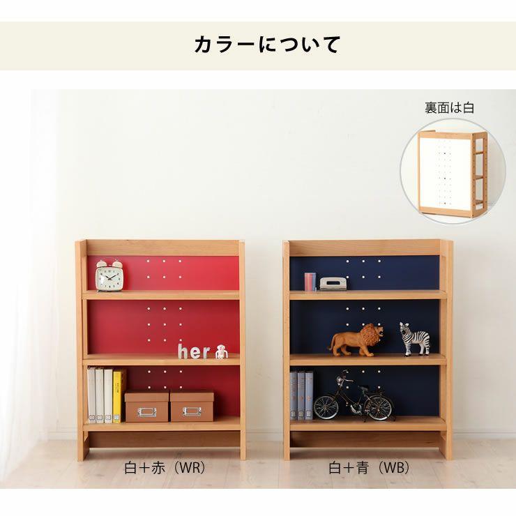女性視点デザインの木のロー書棚・本棚ラック 杉工場「MUCMOC(ムックモック)」_詳細13