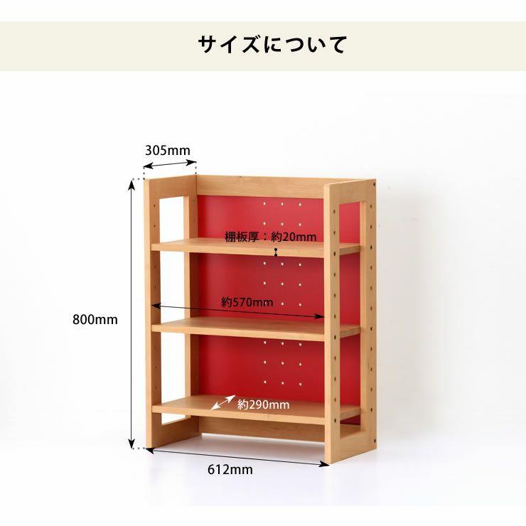 女性視点デザインの木のロー書棚・本棚ラック 杉工場「MUCMOC(ムックモック)」_詳細14