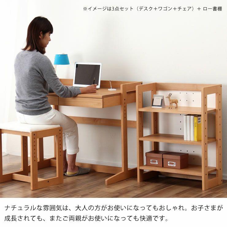 女性視点デザインの木のロー書棚・本棚ラック 杉工場「MUCMOC(ムックモック)」_詳細17