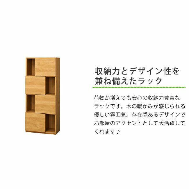 木のぬくもりがあり使いやすいラック_詳細06