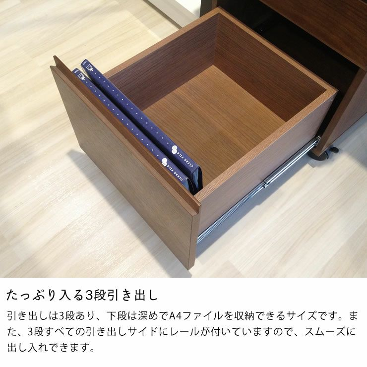 深みのある色合いのウォールナット木製チェスト40cm幅_詳細09