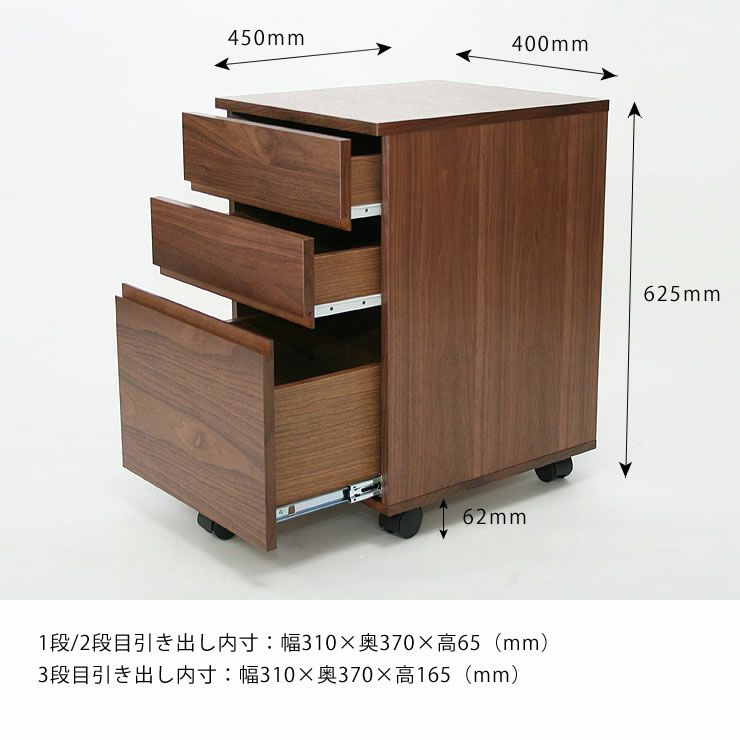 深みのある色合いのウォールナット木製チェスト40cm幅_詳細12