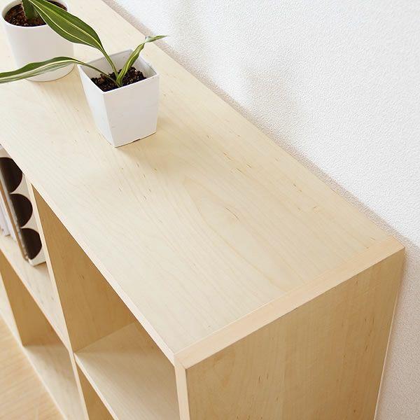 メープル材の素材感たっぷり木の温もりあふれるシェルフ720(高さ72cm) 杉工場「木と風」_詳細02