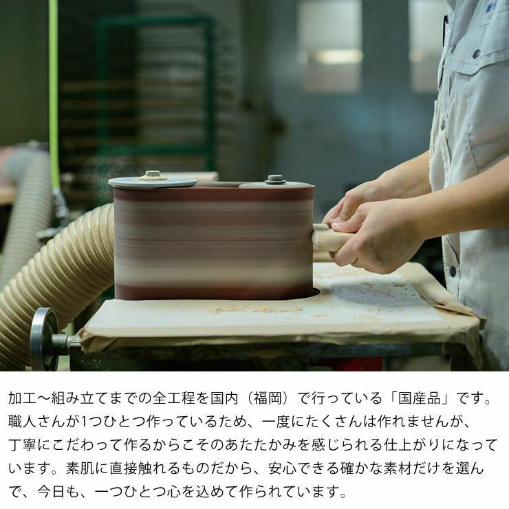 ウォールナット材の素材感たっぷり木の温もりあふれるシェルフ720(高さ72cm) 杉工場「木と風」_詳細13
