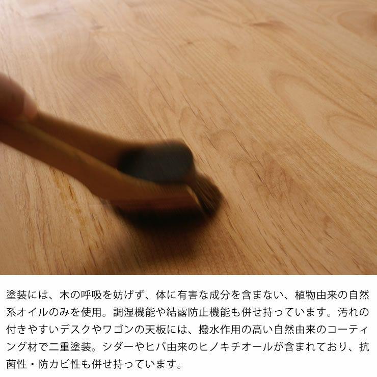 ウォールナット材の素材感たっぷり木の温もりあふれるシェルフ1070(高さ107cm) 杉工場「木と風」_詳細13